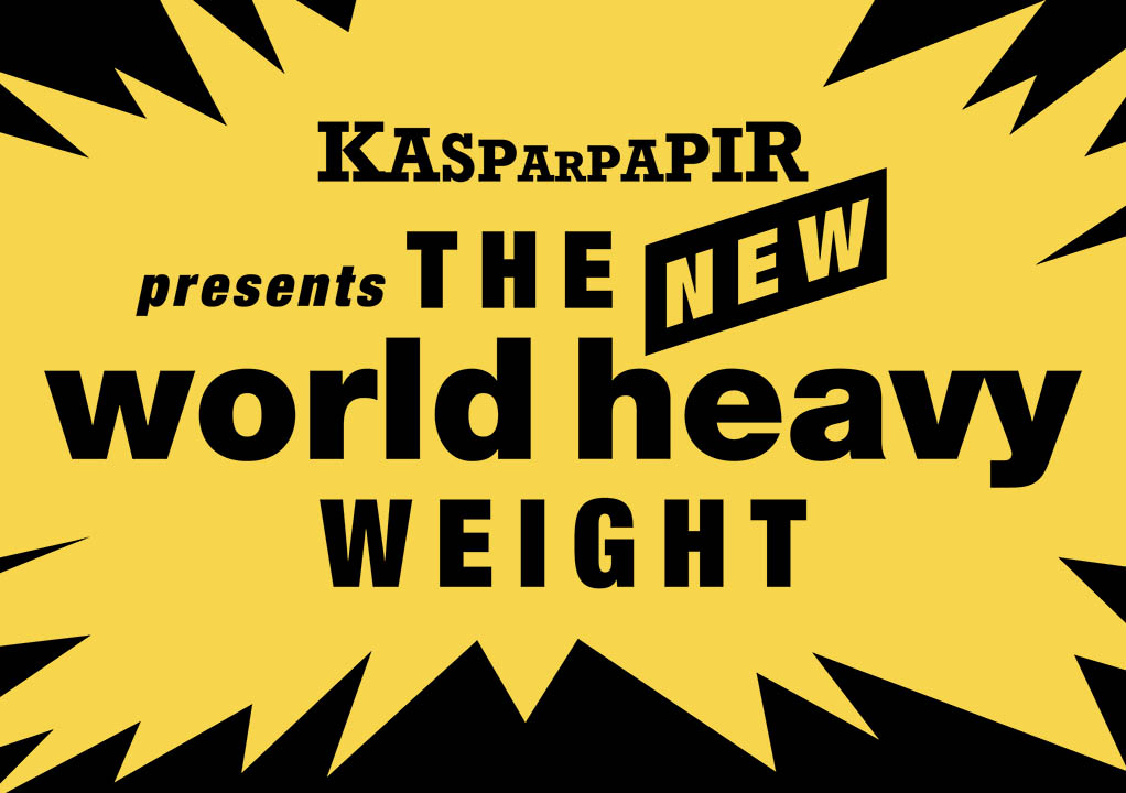 The new world heavy weight